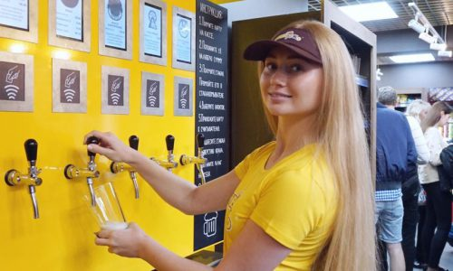 систему барного самообслуживания для розлива пива
